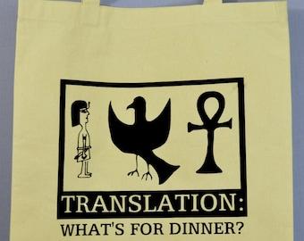 Funny Tote Bag, Egypt, Egyptian, King Tut, Food, Translation, Heiroglyph, Ankh