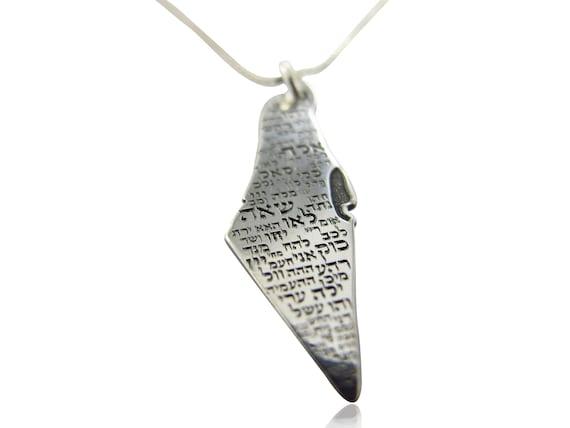 SHEMA NECKLACE PENDANT SILVER 925 PLATE DESIGN 1.25/' INCH שמע HEBREW  PRAYER