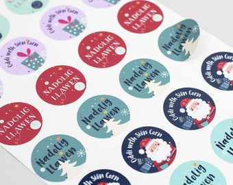 Sale/Sel-Christmas Stickers- Circular Nadolig Llawen Welsh Christmas Cute Sticker Sheet x 24 with Sion Corn for Christmas gifts, decorations