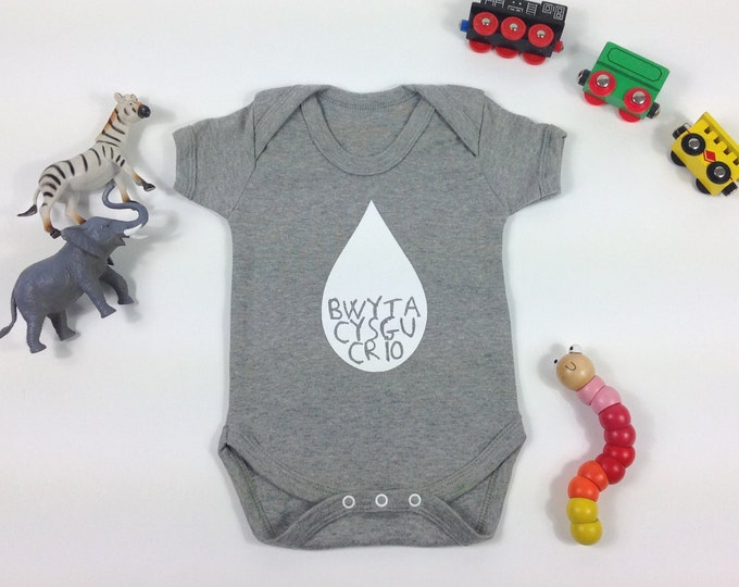 Featured listing image: Baby Clothes Light Grey Babygrow Welsh Text Bwyta, Cysgu, Crio White Unisex