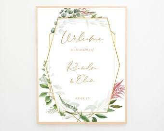 Welcome Sign - Botanical Garden (Style 13910)