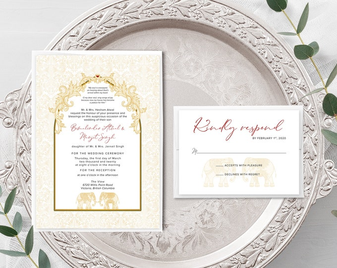 Temple Door (Style 13972) - Wedding Invitation + RSVP