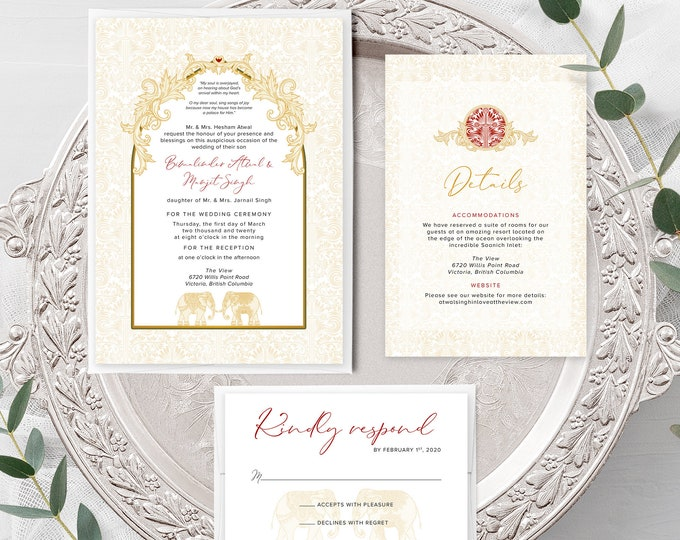 Temple Door (Style 13972) - Wedding Invitation + RSVP + Insert