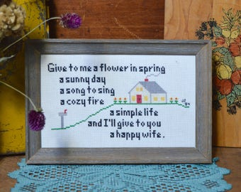 Vintage Home Quote Handmade Crewel Embroidery Framed Art Wall Hanging Handmade Textile from 1980s