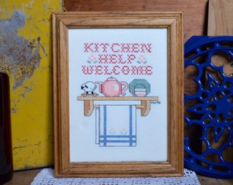 Vintage Home Kitchen Help Welcome Quote Handmade Crewel Embroidery Wooden Wood Framed Art Wall Hanging Handmade Textile from 1992