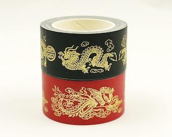 Saxony - Japanese Washi Masking Tape Set - 25mm wide - 5.5 yard - 2 rolls - no discount