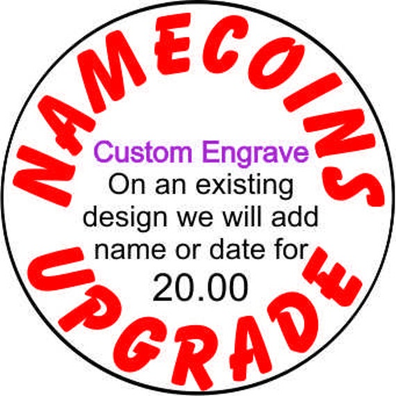 Upgrade for single piece custom orders