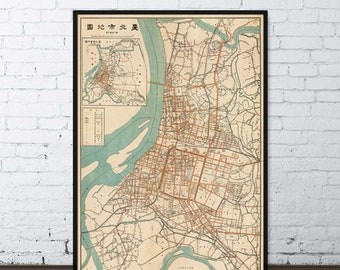 Vintage map of Taipei ,large wall map print, Taipei map from 1932
