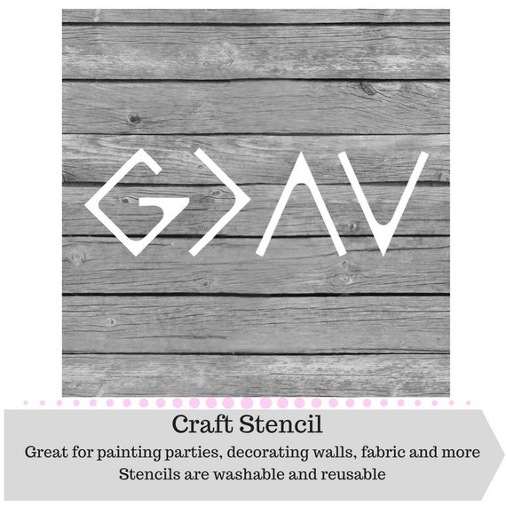 Gods Greater Than Symbol Great For Wood Walls And Etsy