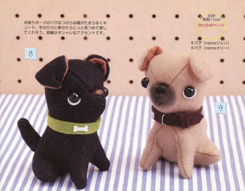 Cute Puppy Bulldog Pug Plush Sewing Pattern Pdf Etsy