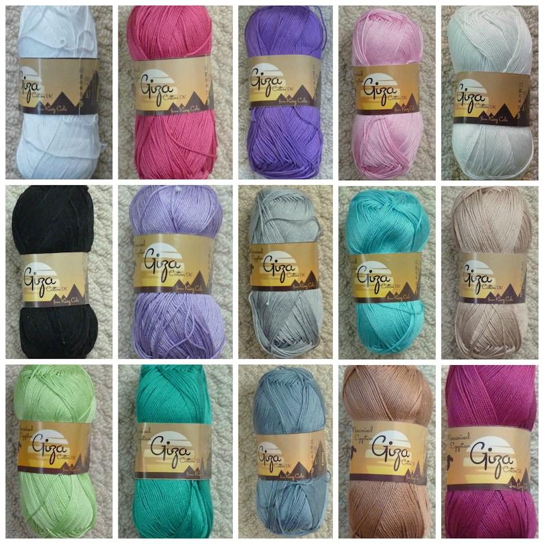 67f8eaf8b95f Knitting Wool Yarn 100g King Cole 100% Egyptian Cotton Giza DK