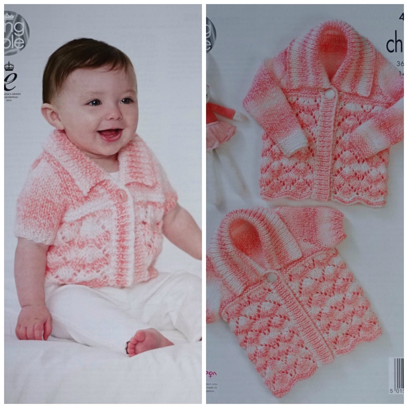 Baby Knitting Pattern K4581 Babies Lacy Cardigan And Lacy Etsy