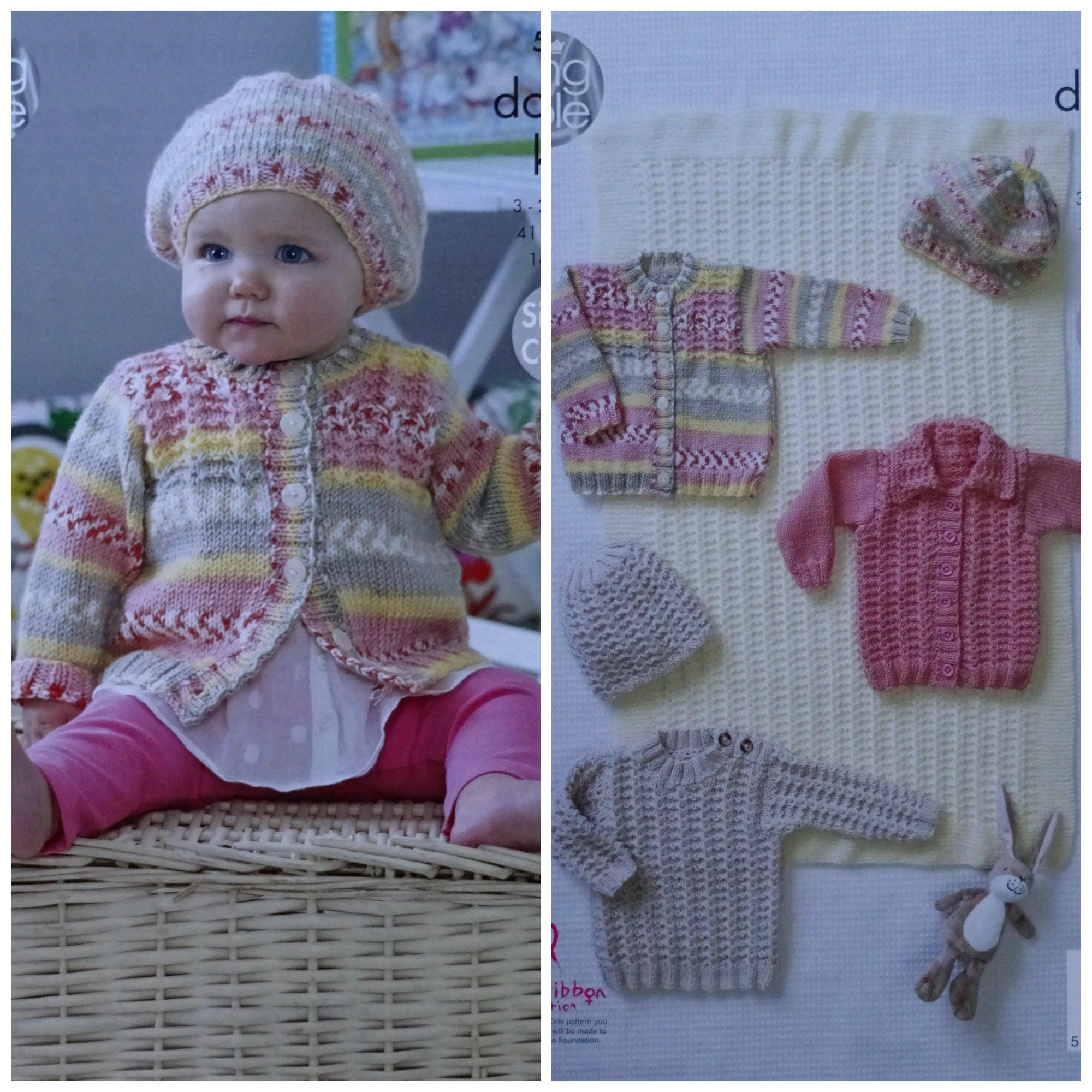 3691c3eb7 Baby Knitting Pattern K5082 Baby s Easy Cable Cardigan