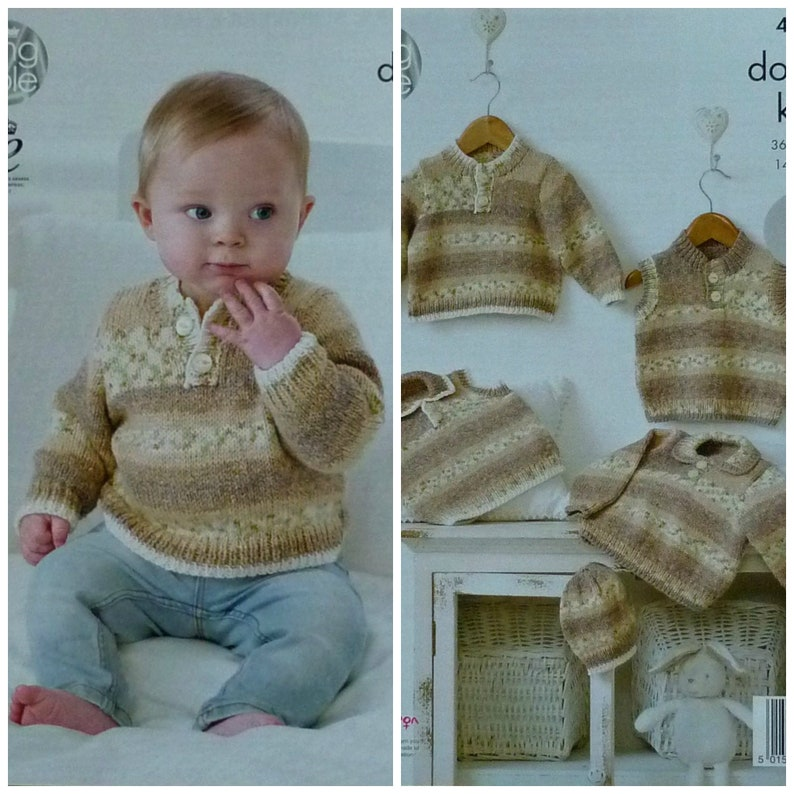 07cf02113 Baby Knitting Pattern K4488 Babies Easy Knit Button Neck