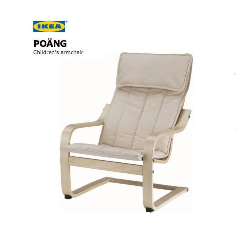 Ready to Ship Patchwork Gray Retro Print IKEA Childrens PO\u00c4NG Cushion Slipcover