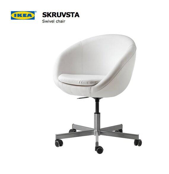 Leren Ikea Bureaustoel.Ikea Wit Bont Skruvsta Stoel Slip Cover Etsy
