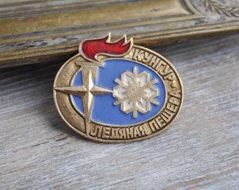 """Vintage USSR era badge,pin.""""Kungur Ice Cave, Russia"""""""