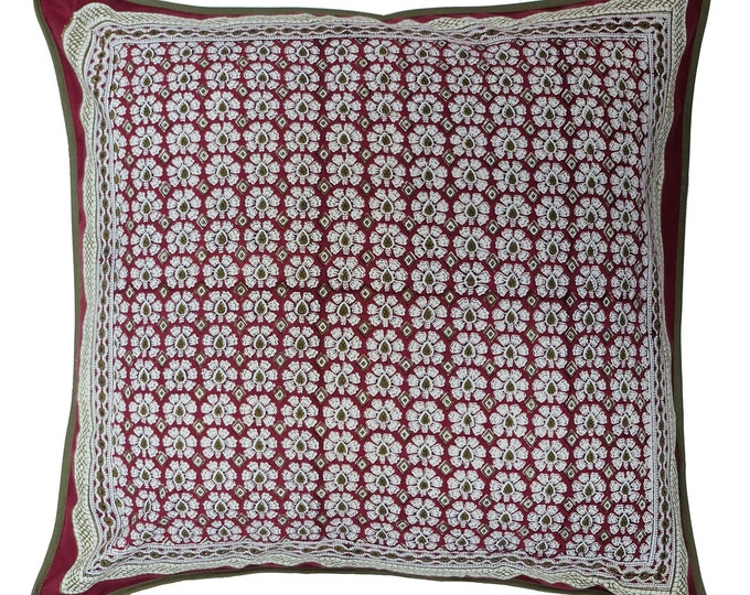 "Cotton Cushion Cover - Daisyhead - Square 24"" x 24"""