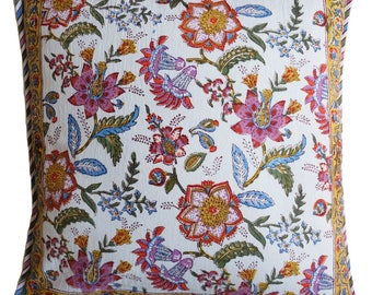 """Cotton Pillow cover - Tuillaries -18"""" x 18"""""""
