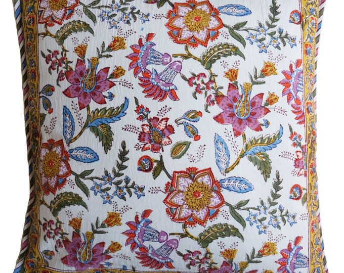"Cotton Pillow cover - Tuillaries -18"" x 18"""
