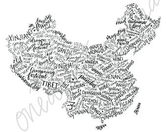 Hand Lettered CHINA Art: DIGITAL DOWNLOAD