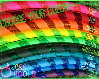 CHOOSE your COLOR // Rainbow // MONOCHROME Hula Hoop, Low Cost // Weighted, Collapsible, Travel, Beginner Hula Hoop
