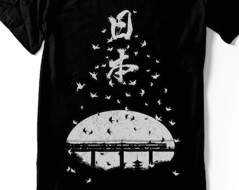 8c21c7e87 Japanese TShirt train shirt japan jr kanji hiragana tee pagoda japan kyoto  Unisex - Women sizes- Hand Screenprinted