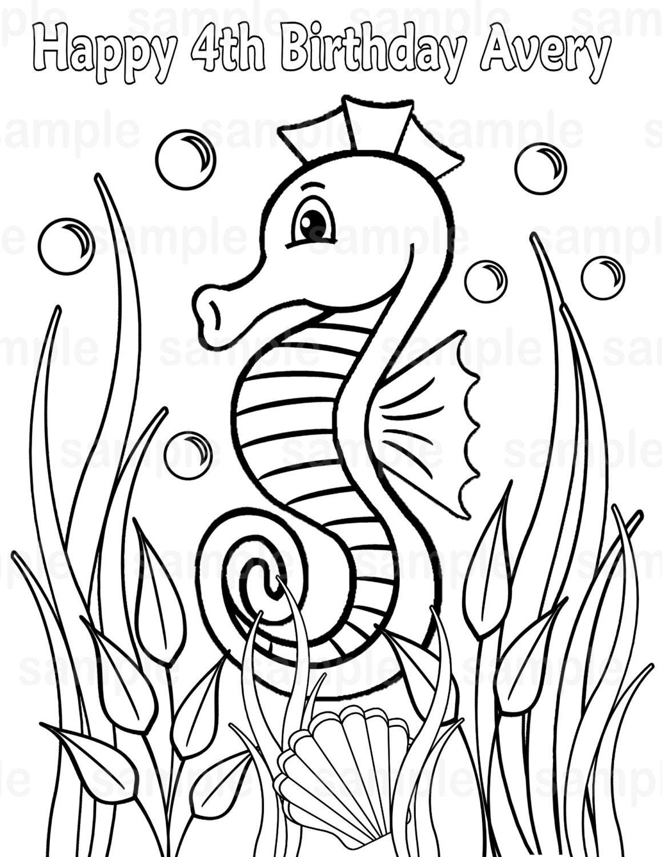 Personalized Printable Sea horse Under the sea Seahorse | Etsy