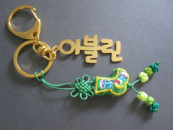 Personalized korean name bag charm w knot ornaments 3 metal etsy