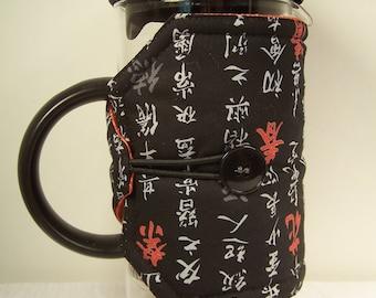 French Press Cozie.  Insulated Coffee Pot Cozy, Bodum 8 Cup Press,  Pot Cosy