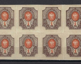 Mint russia stamps | Etsy