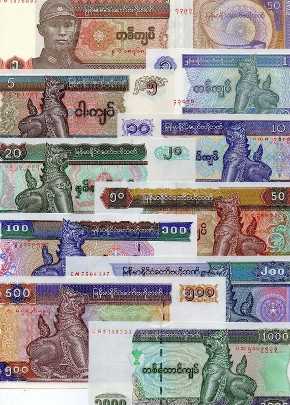 MYANMAR UNCIRCULATED BANKNOTES 6 different banknotes