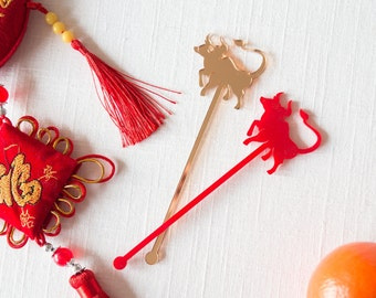 Chinese New Year Ox Stir Stick/Swizzle Stick - (20) Pack - gold and red, laser cut, year of the ox, Spring Festival, Lunar New Year
