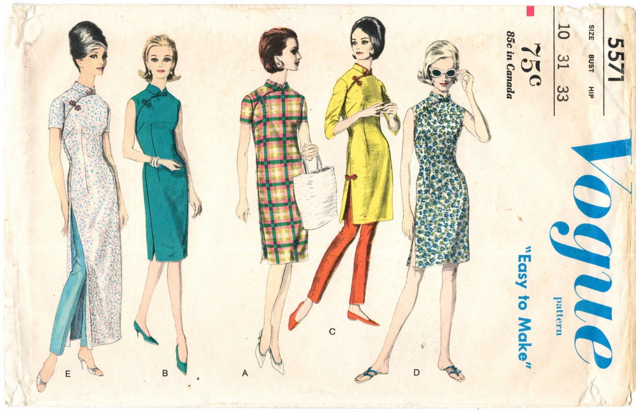 1960s cheongsam and pants pattern - Vogue 5571