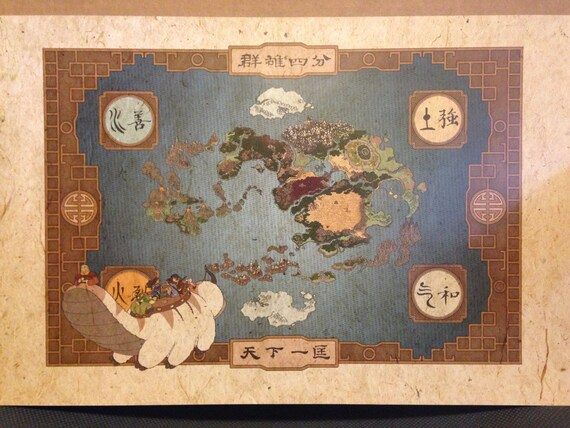 Avatar The Last Airbender World Map Poster
