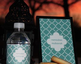 4 x 6 ramadan mubarak Design & Frame
