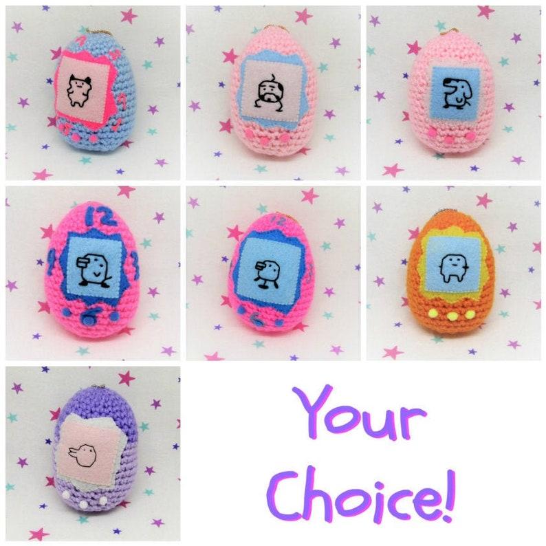 Tamagotchi Plush Egg Keychain Amigurumi YOUR CHOICE image 0
