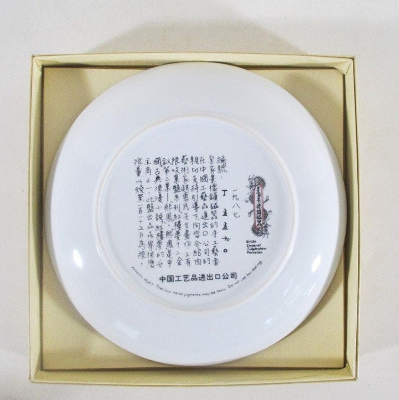 Vintage 1988 Beauties of the Red Mansions Hsi-feng Limited Edition Asian Decor Imperial Jingdezhen Porcelain One Plate