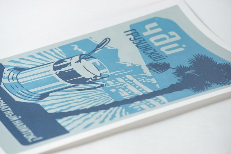 Soviet 60s advertisement poster digital print kitchen art tea poster podstakannik holder retro style print Russian Georgian tea poster