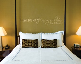 Bedroom Vinyl Decal  - Love Wall Decal - The One My Soul Loves Wall Vinyl Decal -  Wedding Decor