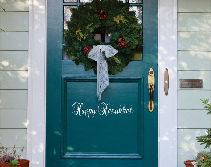 Happy Hanukkah Door Decal - Small Decal - Hanukkah  Front Door  Decal - Christmas Decoration