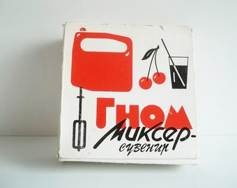 Absolutely ADORABLE vintage TOY MIXER. Use for mixed media art, photography projects, assemblage, etc.