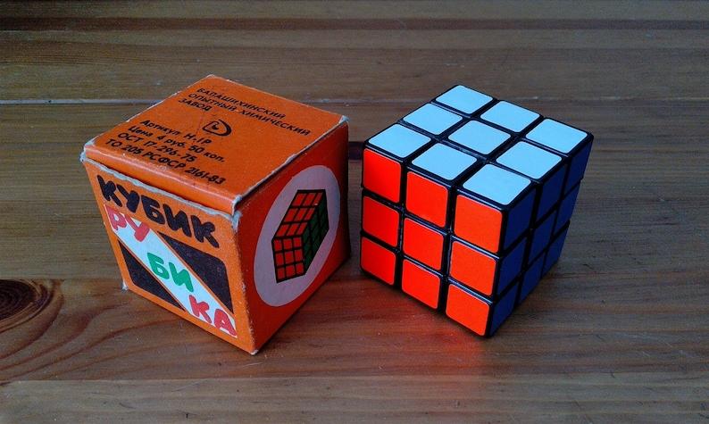 Vintage USSR Rubik's Cube in Orange Box 1980's from image 0