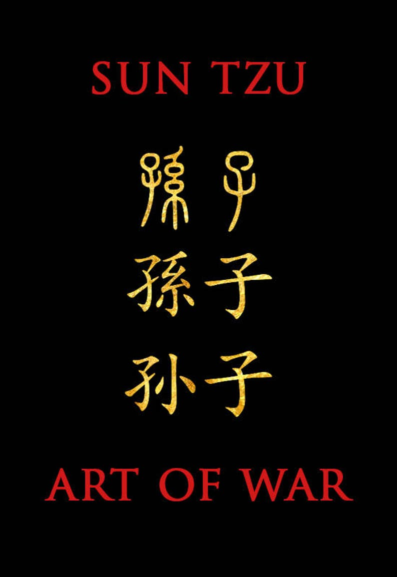Understanding Sun Tzu On The Art Of War Pdf