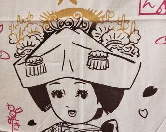Vintage Japanese cotton tenugui towel dyed little bride wedding