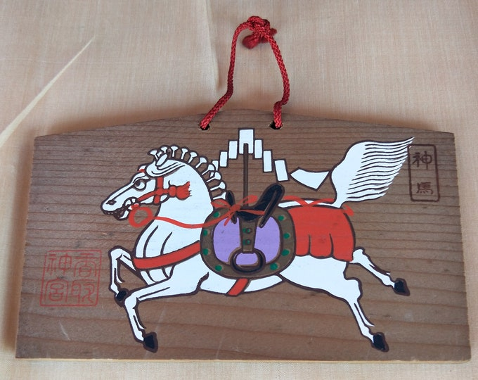 Vintage Japanese Ema votive wooden plaque for prayers and wishes  with horse  red cord
