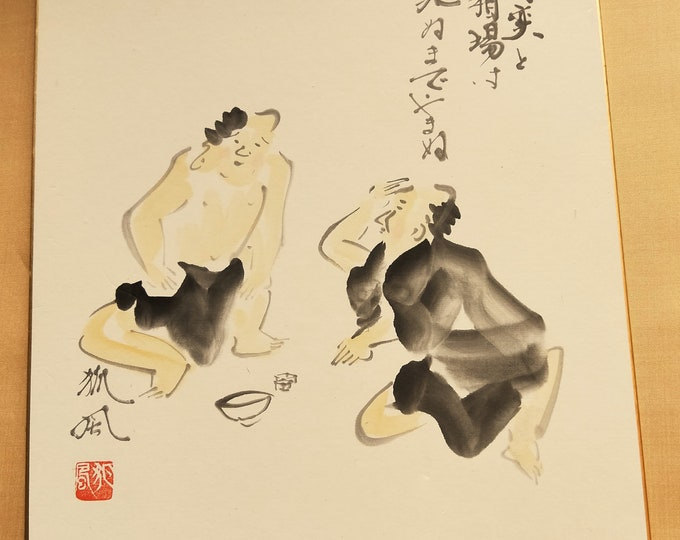 Vintage Hand painted Japanese shikishi  painting men with calligraphy