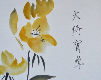 Vintage Hand painted Japanese shikishi  paintings Japanese yellow wild flowers with calligraphy