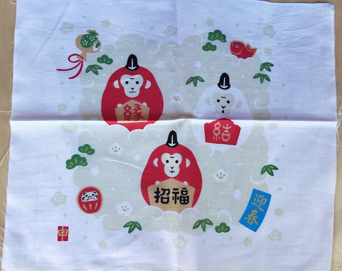 Vintage Japanese cotton square tenugui printed 3 monkeys and daruma koi fish lucky mallet