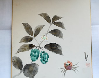 Vintage Hand painted Japanese shikishi  paintings Japanese crab and plant